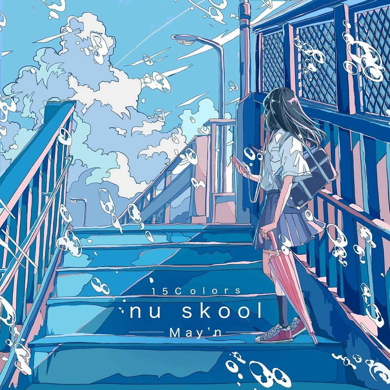 画像: 15Colors -nu skool- / May'n