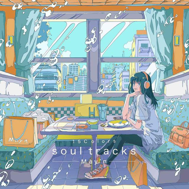 画像: 15Colors -soul tracks- / May'n
