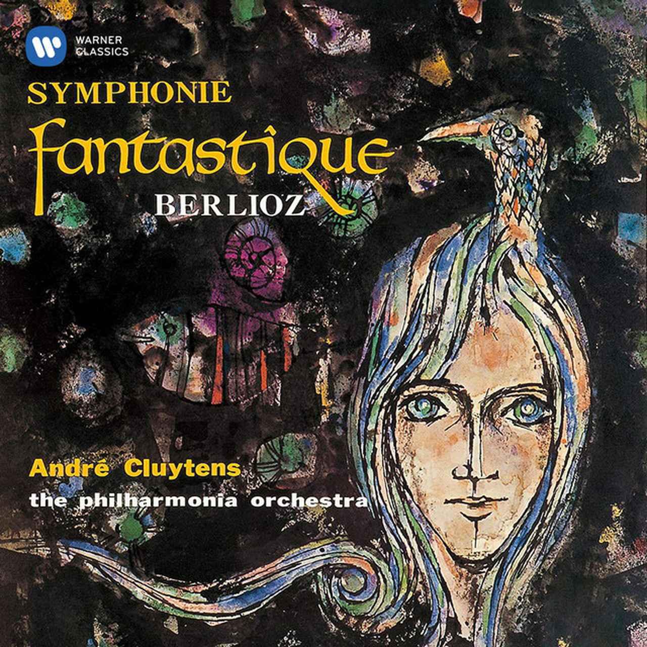 画像: Berlioz: Symphonie fantastique, Op. 14/André Cluytens