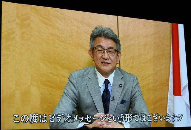画像: 武田良太総務大臣はビデオメッセージで登場