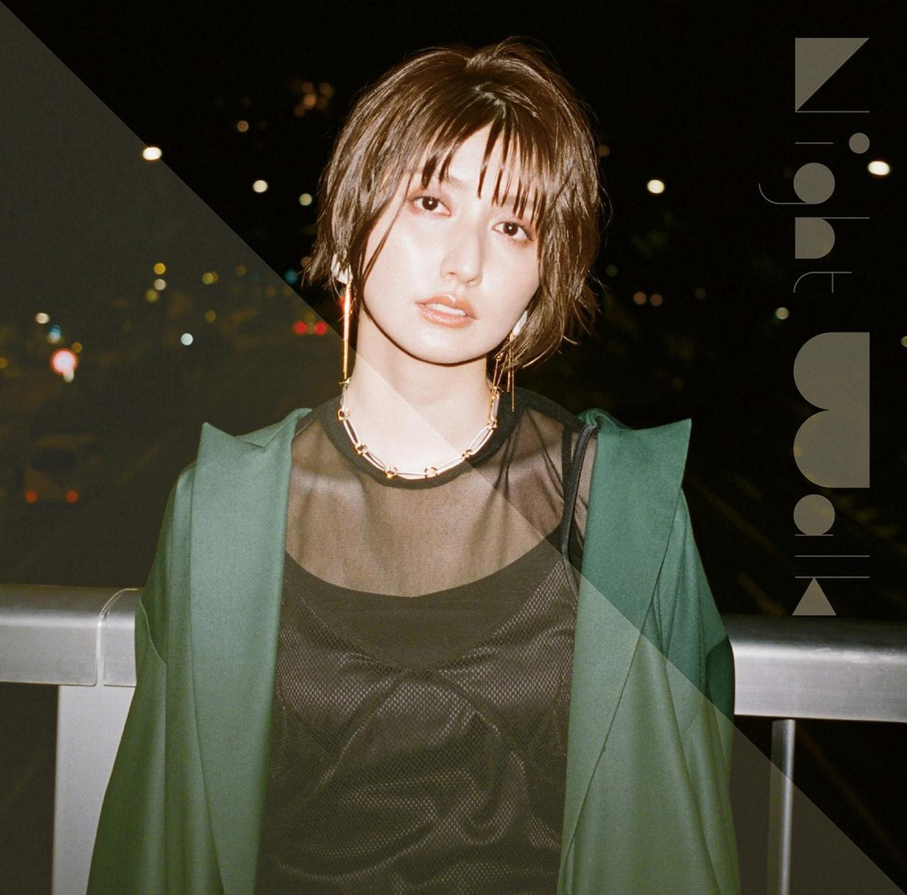 画像: Night Walk / 駒形友梨
