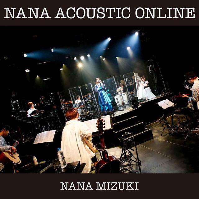画像: NANA ACOUSTIC ONLINE / 水樹奈々