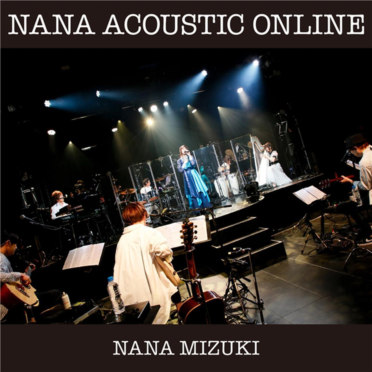 画像: NANA ACOUSTIC ONLINE/水樹奈々