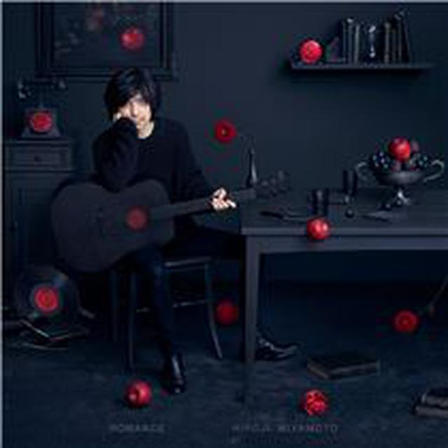 画像: ROMANCE - ハイレゾ音源配信サイト【e-onkyo music】