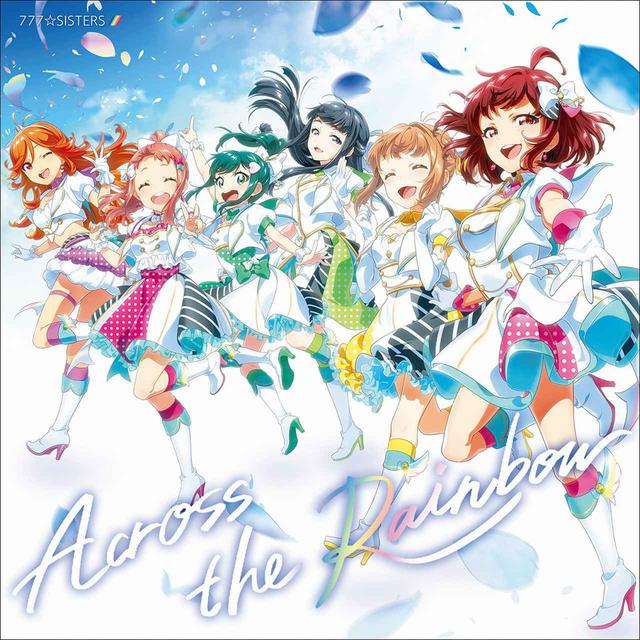 画像: Across the Rainbow / 777☆SISTERS