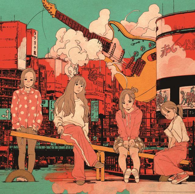 画像: オレンジ / pray / 赤い公園 on OTOTOY Music Store