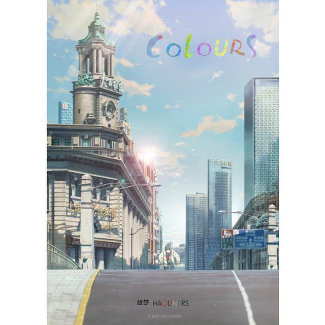 画像: 無料視聴あり!アニメ『COLOURS』の動画| 【初月無料】動画配信サービスのビデオマーケット