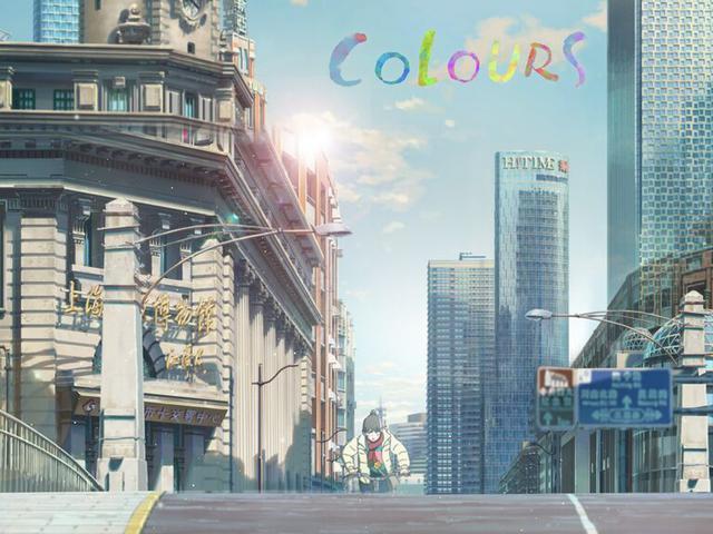 画像: COLOURS | アニメ | GYAO!ストア