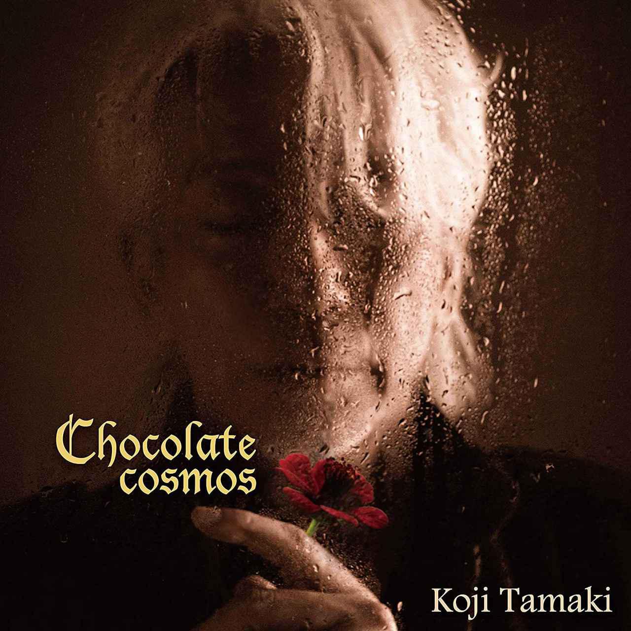 画像: コロムビア CD:COCB-54320 ¥3,000+税 12 月23日発売
