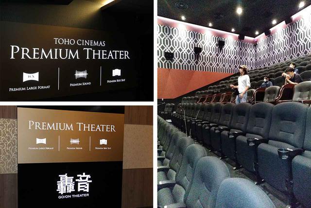 画像: LOVE PSYCHEDELICO NAOKI氏が映画館の音響を監修。 劇場の在り方を変える「TOHOシネマズ立川立飛」の新たな試み 【PROSOUND REPORT】 - Stereo Sound ONLINE