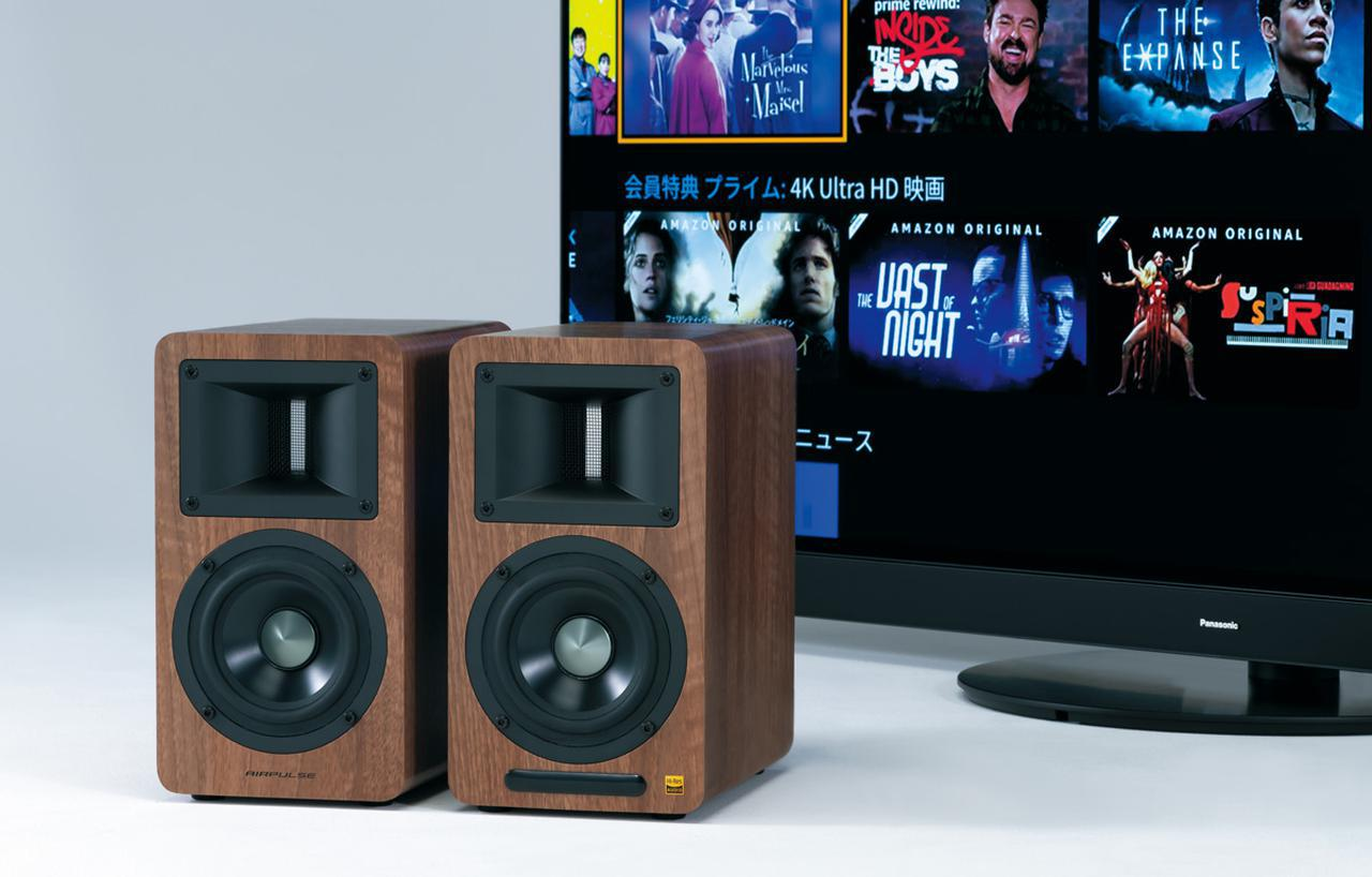 画像7: いま人気のアンプ内蔵スピーカーでテレビの音を大きくグレードアップ AIRPULSE「A80」<ネット動画 音質強化テクニック:アンプ内蔵スピーカー活用>