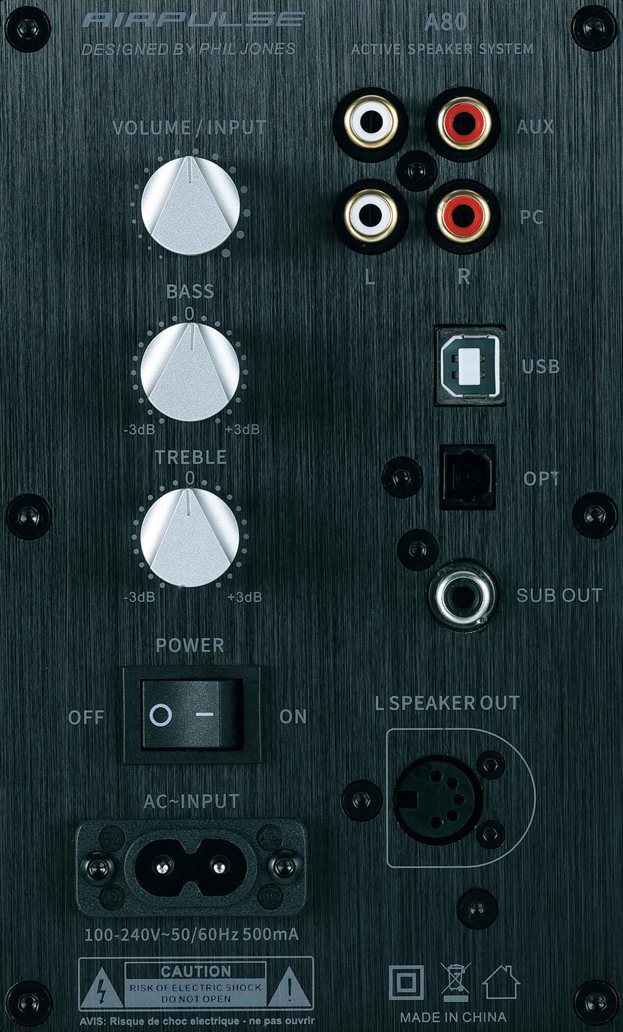画像3: いま人気のアンプ内蔵スピーカーでテレビの音を大きくグレードアップ AIRPULSE「A80」<ネット動画 音質強化テクニック:アンプ内蔵スピーカー活用>