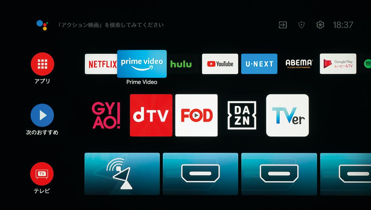 画像5: QLED液晶搭載TCL「65C815」さくさく動作と高音質サウンドでネット動画を楽しもう!<最新テレビで観る。聴く。ネット動画配信>