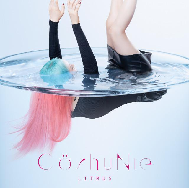 画像: LITMUS / Co shu Nie on OTOTOY Music Store