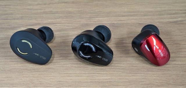 画像: 左から[V700BT」「V500BT」「NX500BT」