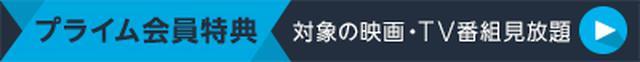 画像: Amazon.co.jp: Fire TVのユーザー体験を大幅に進化: Amazonデバイス・アクセサリ
