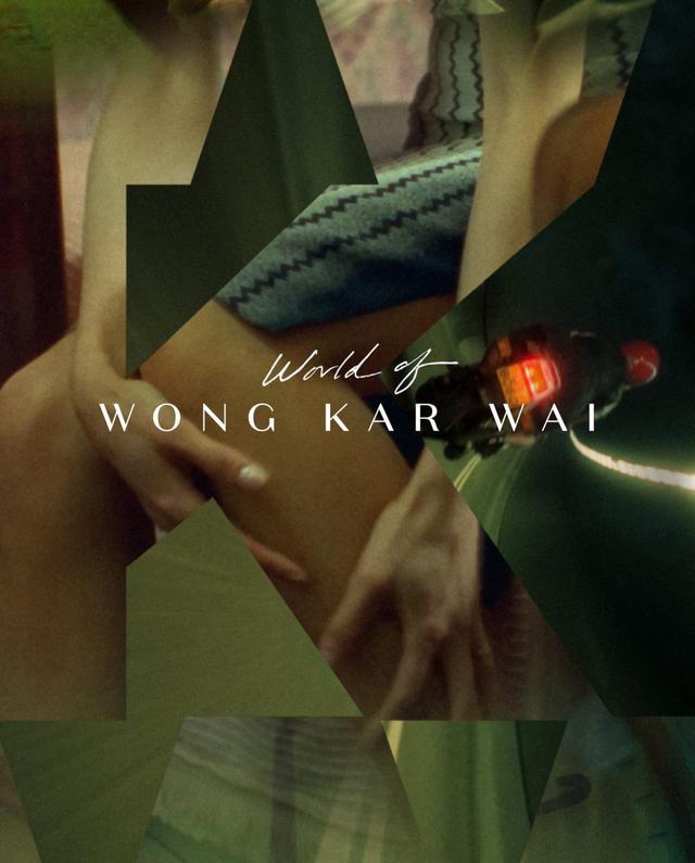 画像1: ウォン・カーウァイ監督作品集『ウォン・カーウァイの世界』【クライテリオンNEWリリース】