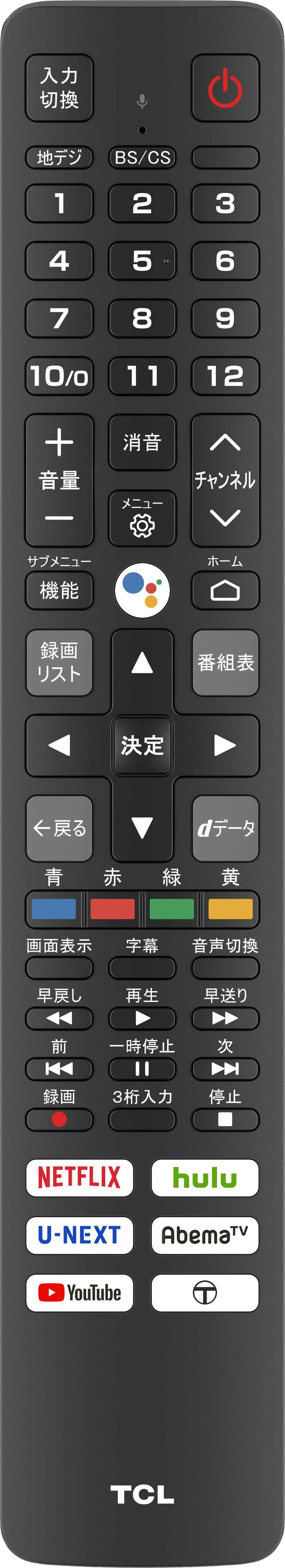 画像7: 明るく色鮮やかな色彩でネット動画を楽しむ!TCLから先進のQLED搭載液晶テレビ65C815登場