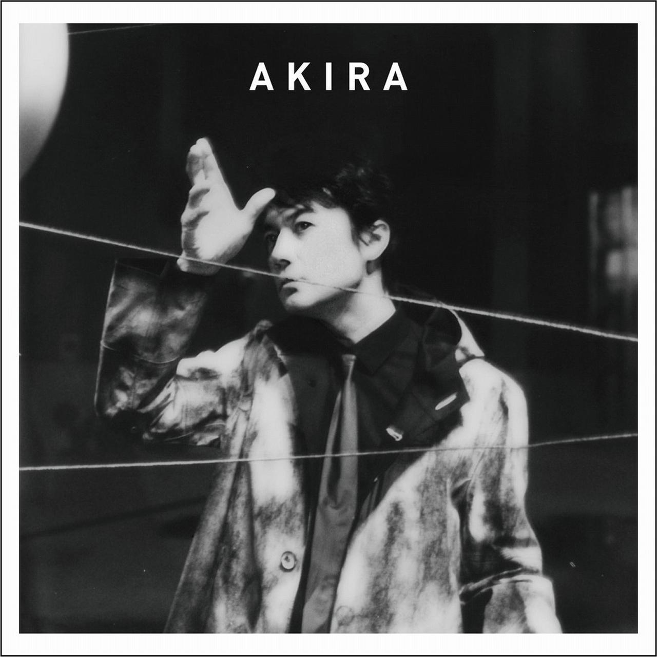 画像: AKIRA / 福山雅治