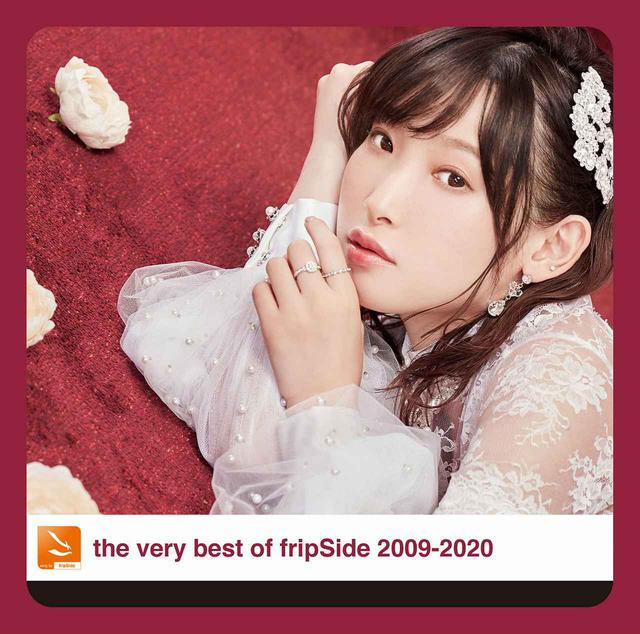 画像: the very best of fripSide 2009-2020 / fripSide
