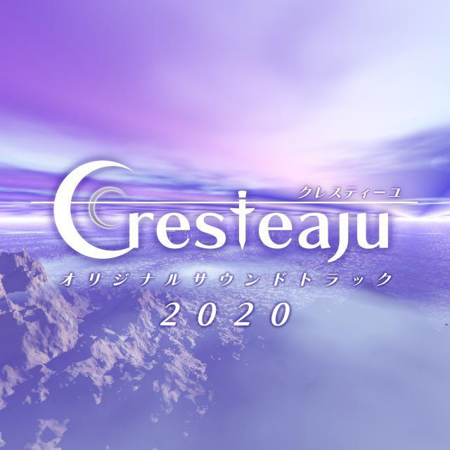 画像: Cresteaju オリジナルサウンドトラック 2020 / Shou on OTOTOY Music Store