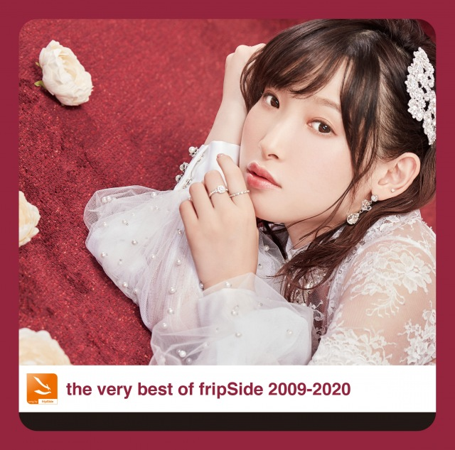画像: the very best of fripSide 2009-2020 / fripSide on OTOTOY Music Store