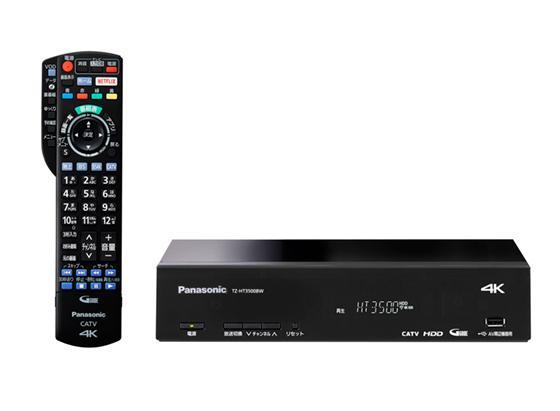 画像: CATVデジタルセットトップボックスTZ-LT1500BW/HT3500BWを発売   プレスリリース   Panasonic Newsroom Japan