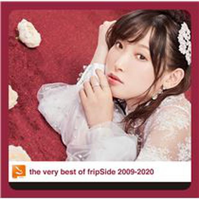 画像: the very best of fripSide 2009-2020 - ハイレゾ音源配信サイト【e-onkyo music】