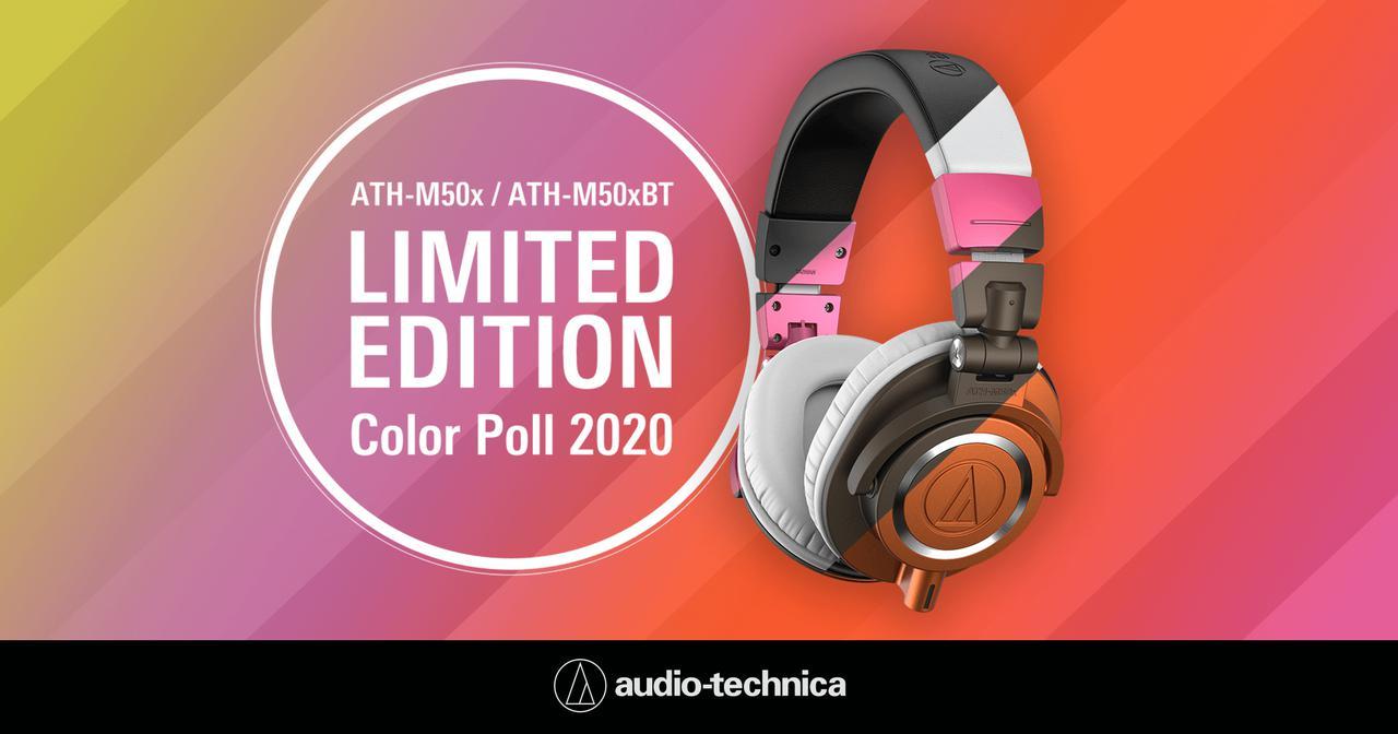 画像: M50x Series LIMITED EDITION Colour Poll 2020   audio-technica