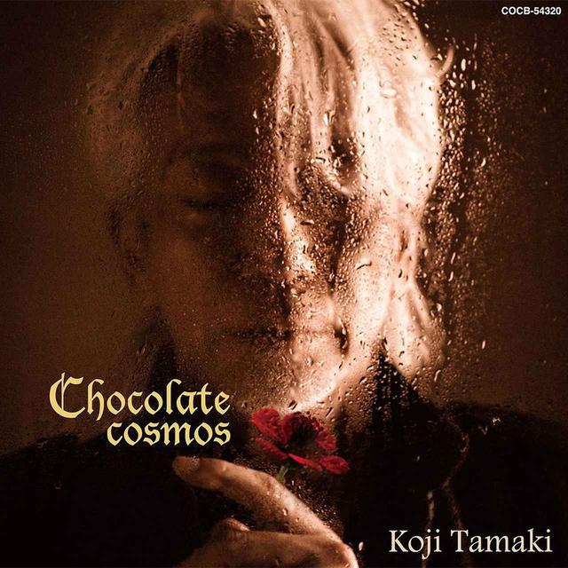 画像4: 孤高のヴォーカリスト「玉置浩二」、ニュー・アルバム「Chocolate cosmos」発売を記念した12月25日開催の安全地帯LIVE上映会イベントの詳細が発表! 併せて弊社ソフトもお楽しみください