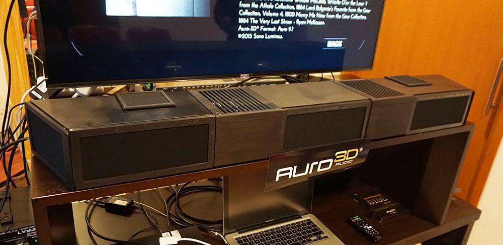 画像: 起雲閣には、AURO-3Dに対応したサウンドバーを使った手軽な3Dオーディオ体験もデモされていた。こちらは音質を重視して独自に開発したスピーカーで、日本には一台しかない製品とのこと