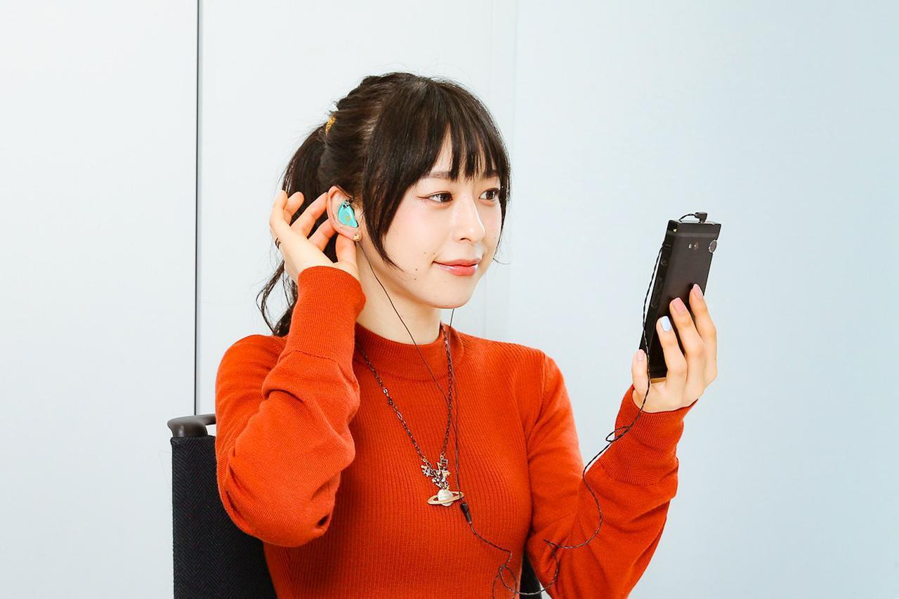 画像12: ぐーもる!人気アニメ「ごちうさ」マヤを演じた声優・徳井青空さんが、ごちうさ仕様のオンキヨーカスタムIEMを作成。 「ボーカルが浮き立って希望通りのサウンドが楽しめました。大満足です!」(徳井)