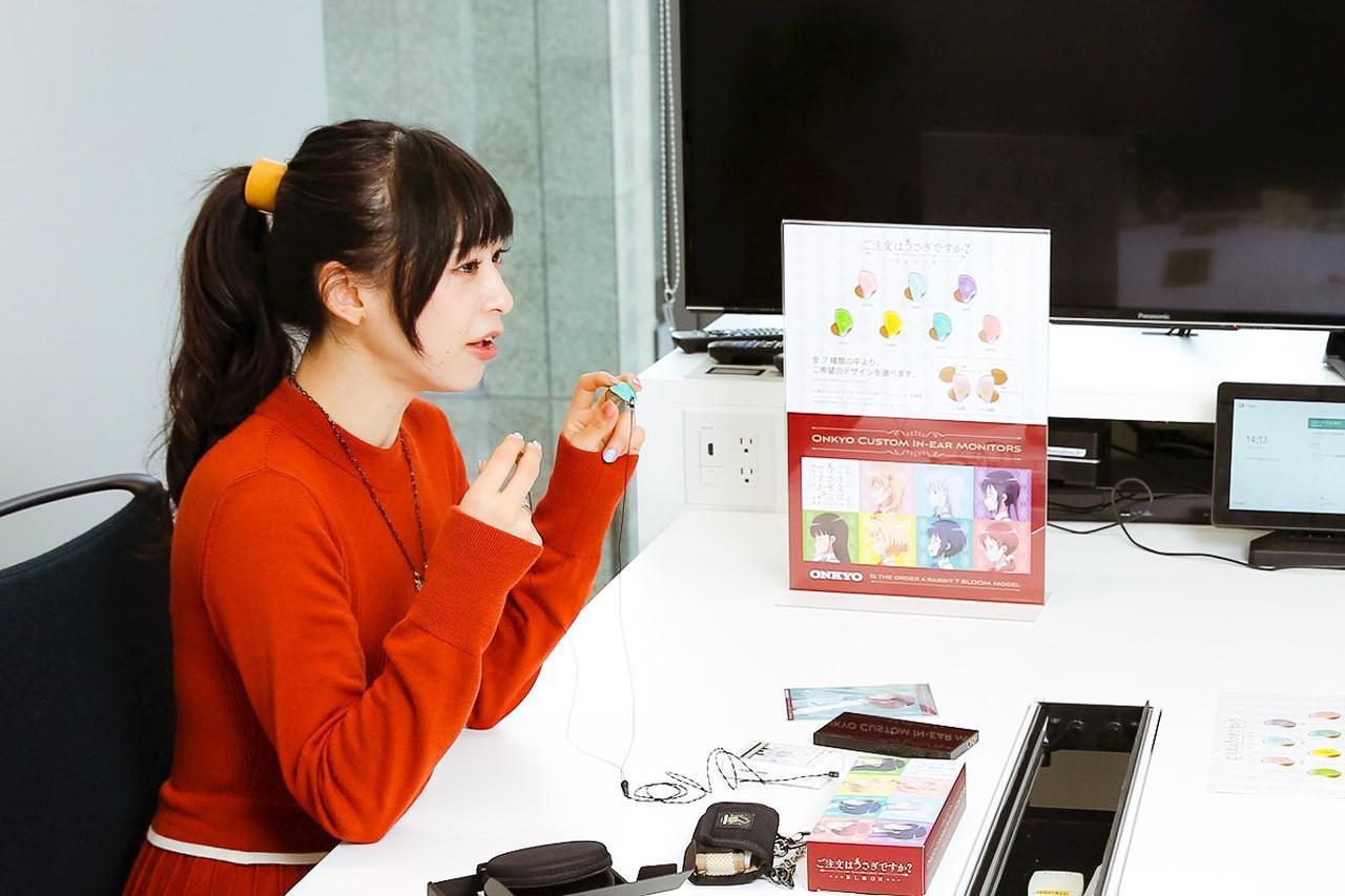 画像: オンキヨー カスタムIEM「ご注文はうさぎですか?」モデル