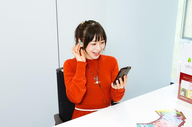 画像13: ぐーもる!人気アニメ「ごちうさ」マヤを演じた声優・徳井青空さんが、ごちうさ仕様のオンキヨーカスタムIEMを作成。 「ボーカルが浮き立って希望通りのサウンドが楽しめました。大満足です!」(徳井)