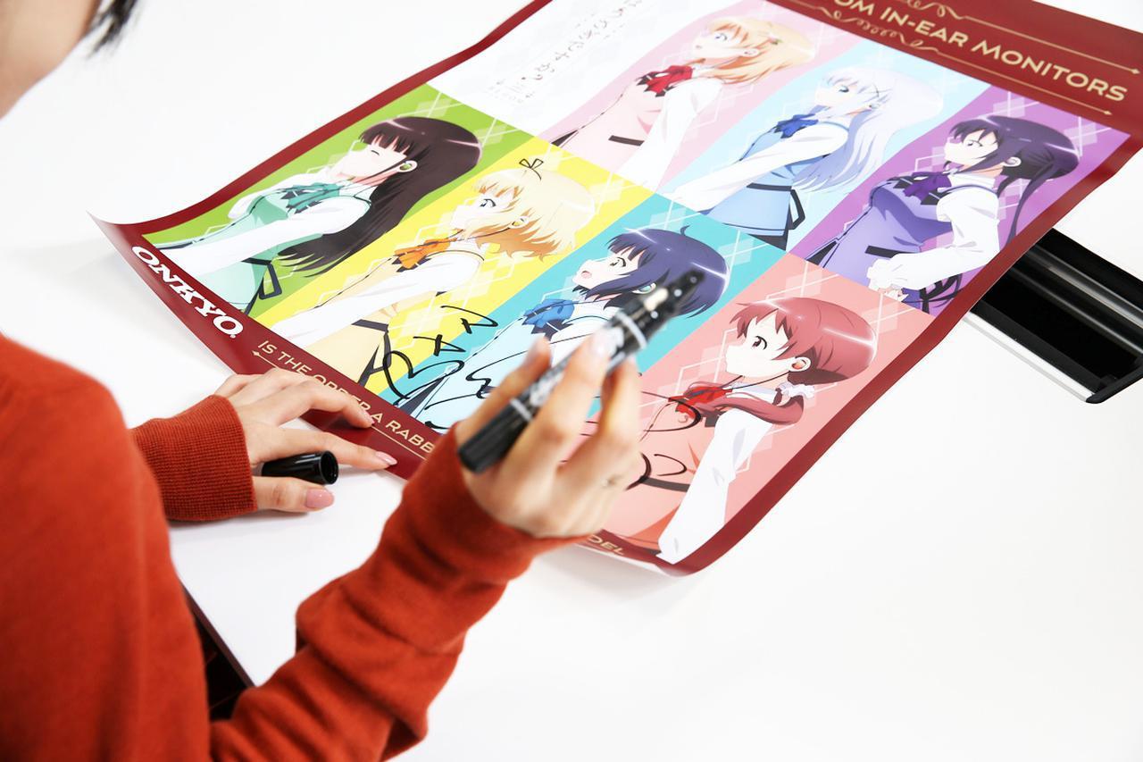 画像18: ぐーもる!人気アニメ「ごちうさ」マヤを演じた声優・徳井青空さんが、ごちうさ仕様のオンキヨーカスタムIEMを作成。 「ボーカルが浮き立って希望通りのサウンドが楽しめました。大満足です!」(徳井)
