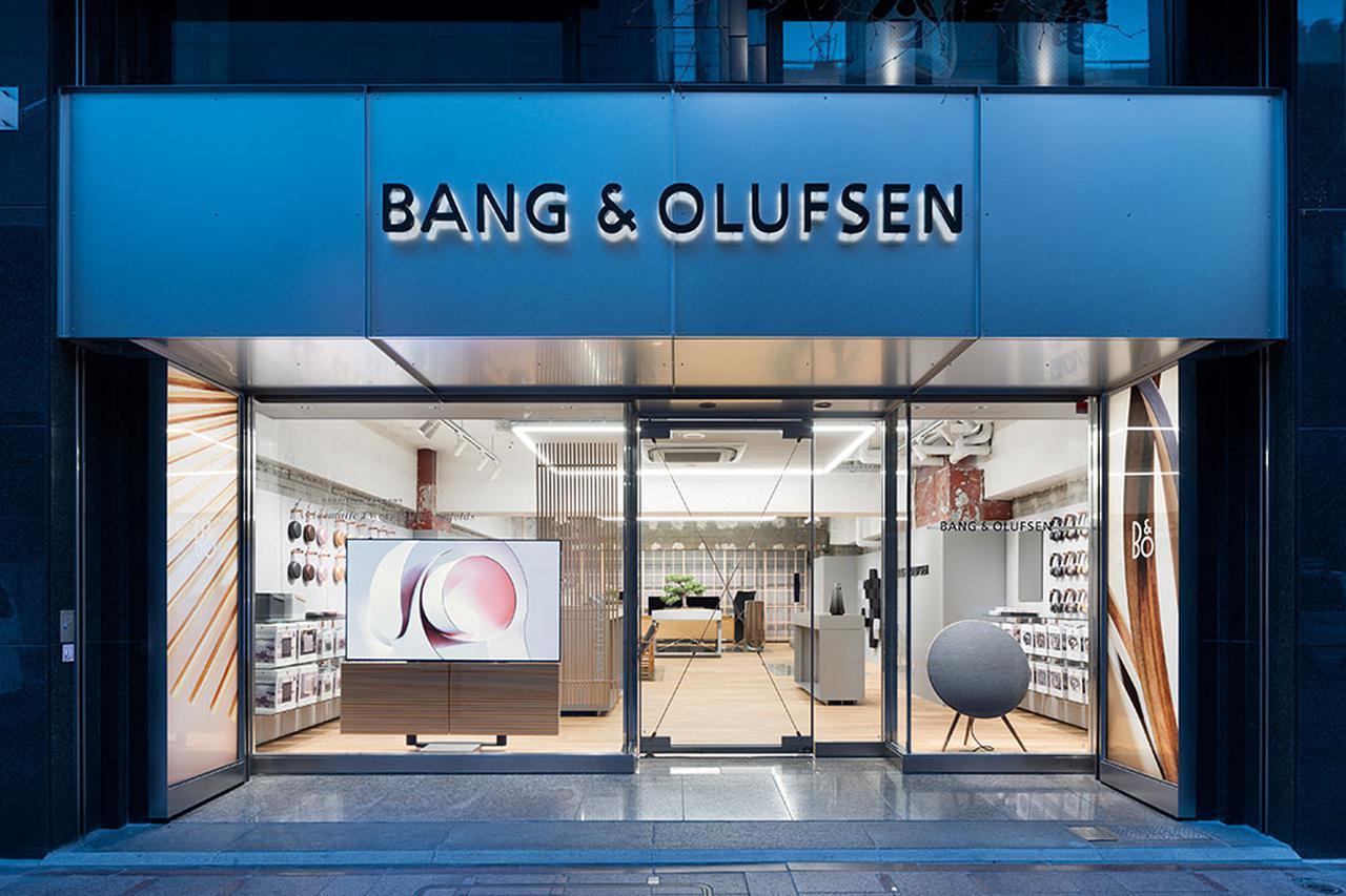 画像: 銀座・並木通りにある「Bang & Olufsen 銀座店」。有機ELテレビBeovision Harmonyからハイエンドスピーカー、ワイヤレスイヤホンまで体験可能だ。●住所:東京都中央区銀座6丁目7-18