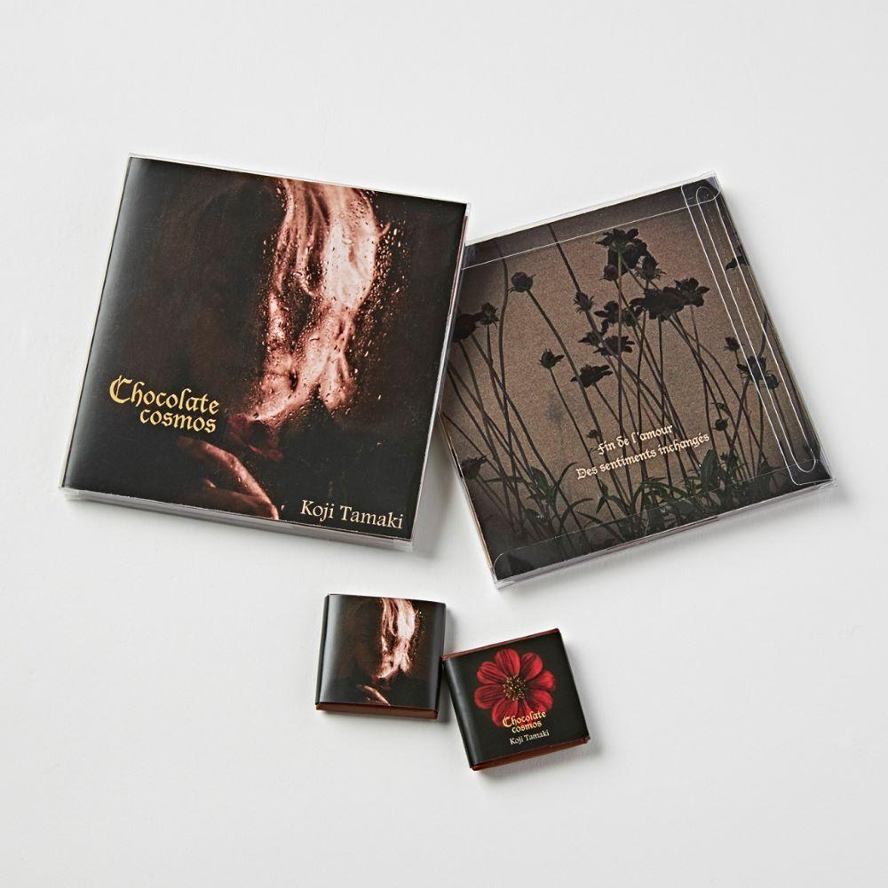画像2: 孤高のヴォーカリスト「玉置浩二」、ニュー・アルバム「Chocolate cosmos」発売を記念した12月25日開催の安全地帯LIVE上映会イベントの詳細が発表! 併せて弊社ソフトもお楽しみください
