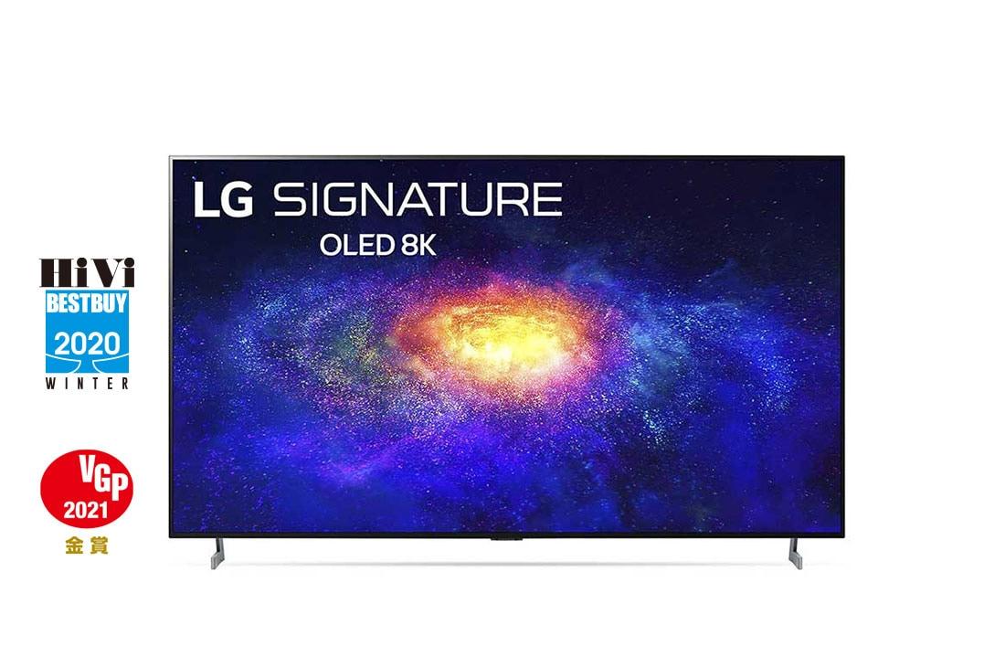 画像: LG OLED77ZXPJA : 8Kチューナー内蔵 8K有機EL大画面テレビ | LGエレクトロニクス・ジャパン