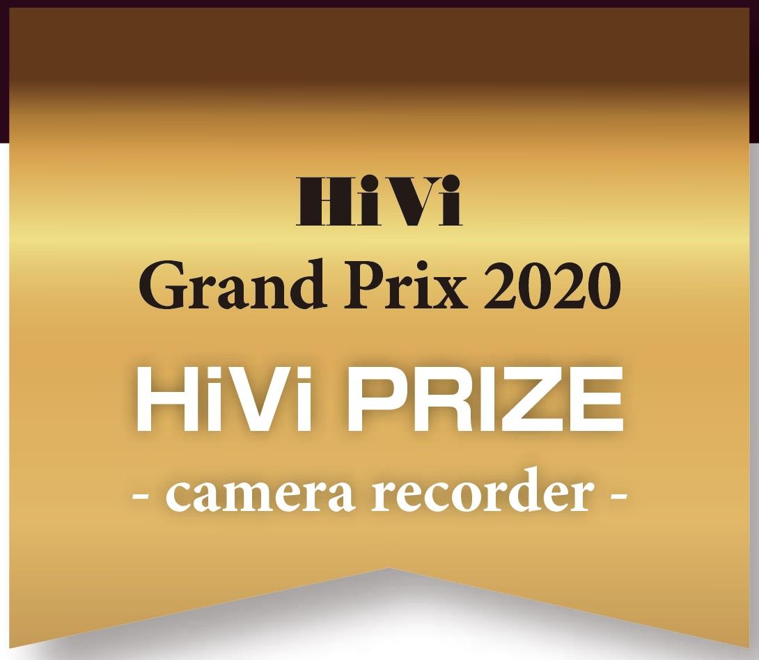 画像3: 第36回 HiViグランプリ2020 選考結果一覧【部門賞】プロが選んだ最高のオーディオビジュアル製品