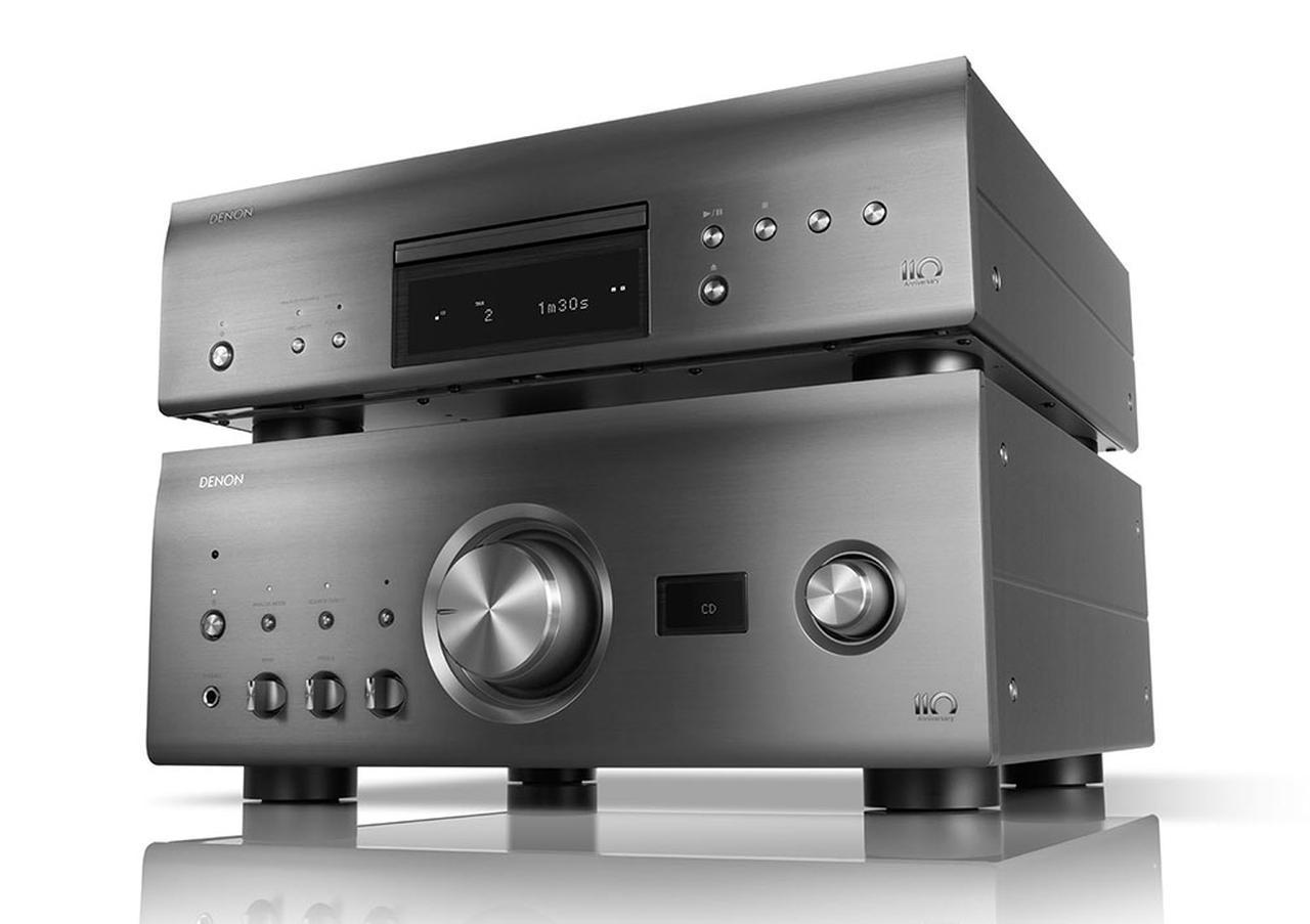 画像: デノン創立110周年の記念モデルが続々リリース。SACDプレーヤー「DCD-A110」とプリメインアンプ「PMA-A110」とも、デノンの技術を結集して「Vivid & Spacious」を具現化した - Stereo Sound ONLINE