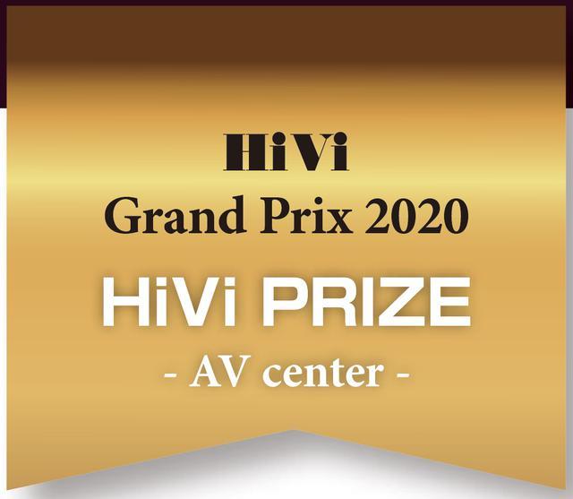 画像4: 第36回 HiViグランプリ2020 選考結果一覧【部門賞】プロが選んだ最高のオーディオビジュアル製品