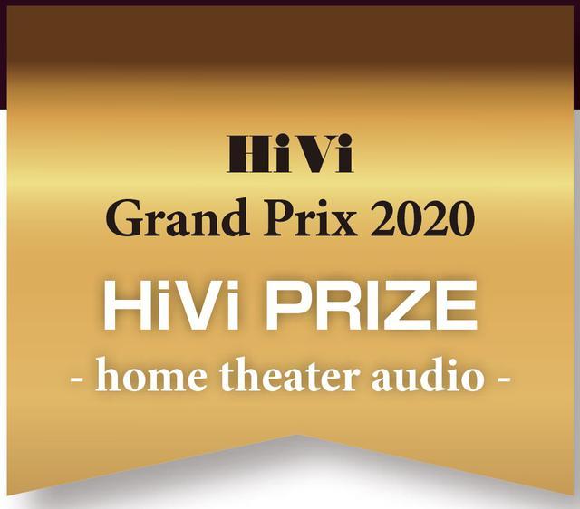 画像10: 第36回 HiViグランプリ2020 選考結果一覧【部門賞】プロが選んだ最高のオーディオビジュアル製品