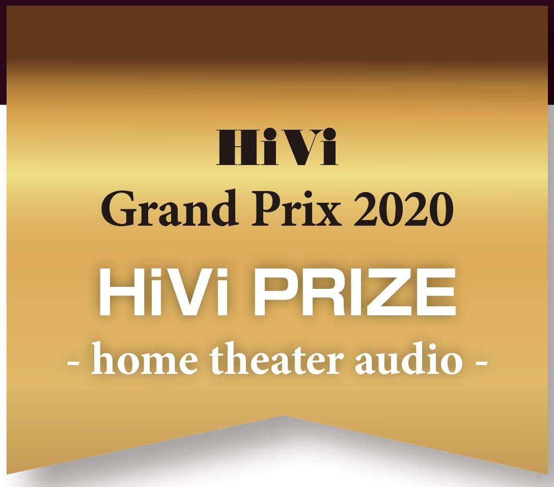 画像11: 第36回 HiViグランプリ2020 選考結果一覧【部門賞】プロが選んだ最高のオーディオビジュアル製品