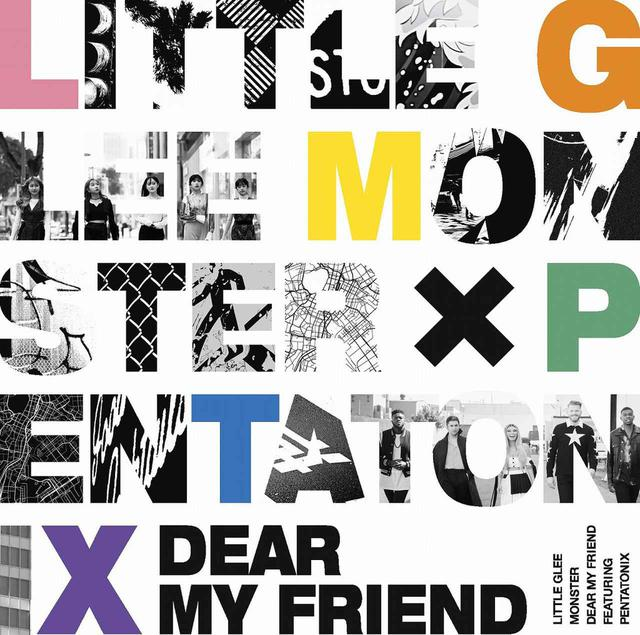 画像: Dear My Friend / Little Glee Monster