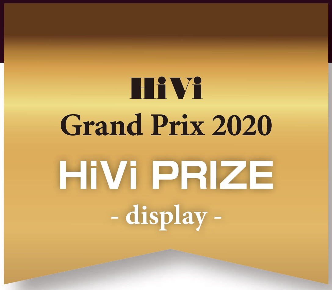 画像1: 第36回 HiViグランプリ2020 選考結果一覧【部門賞】プロが選んだ最高のオーディオビジュアル製品