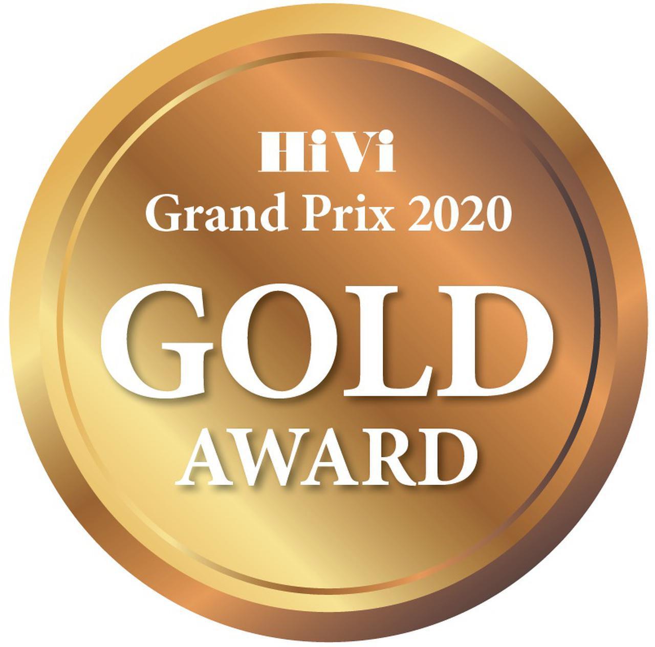 画像: 第36回 HiViグランプリ2020 選考結果一覧【ゴールド、シルバー、ブロンズ アウォード】プロが選んだ最高のオーディオビジュアル製品 - Stereo Sound ONLINE