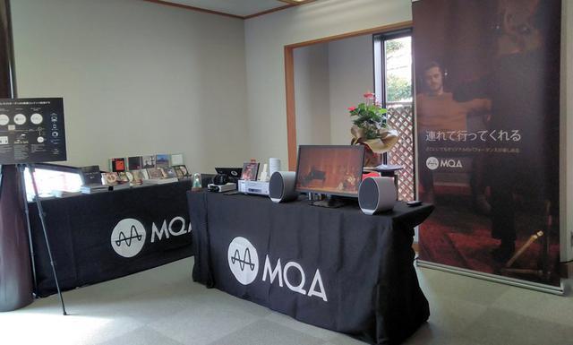 画像: 起雲閣「音楽サロン」の入り口にはMQAのサウンドが体験できるコーナーも展示され、Hakujiホールでの演奏の様子などが上映されていた。左奥にはMQA CD等も多数並んでいる