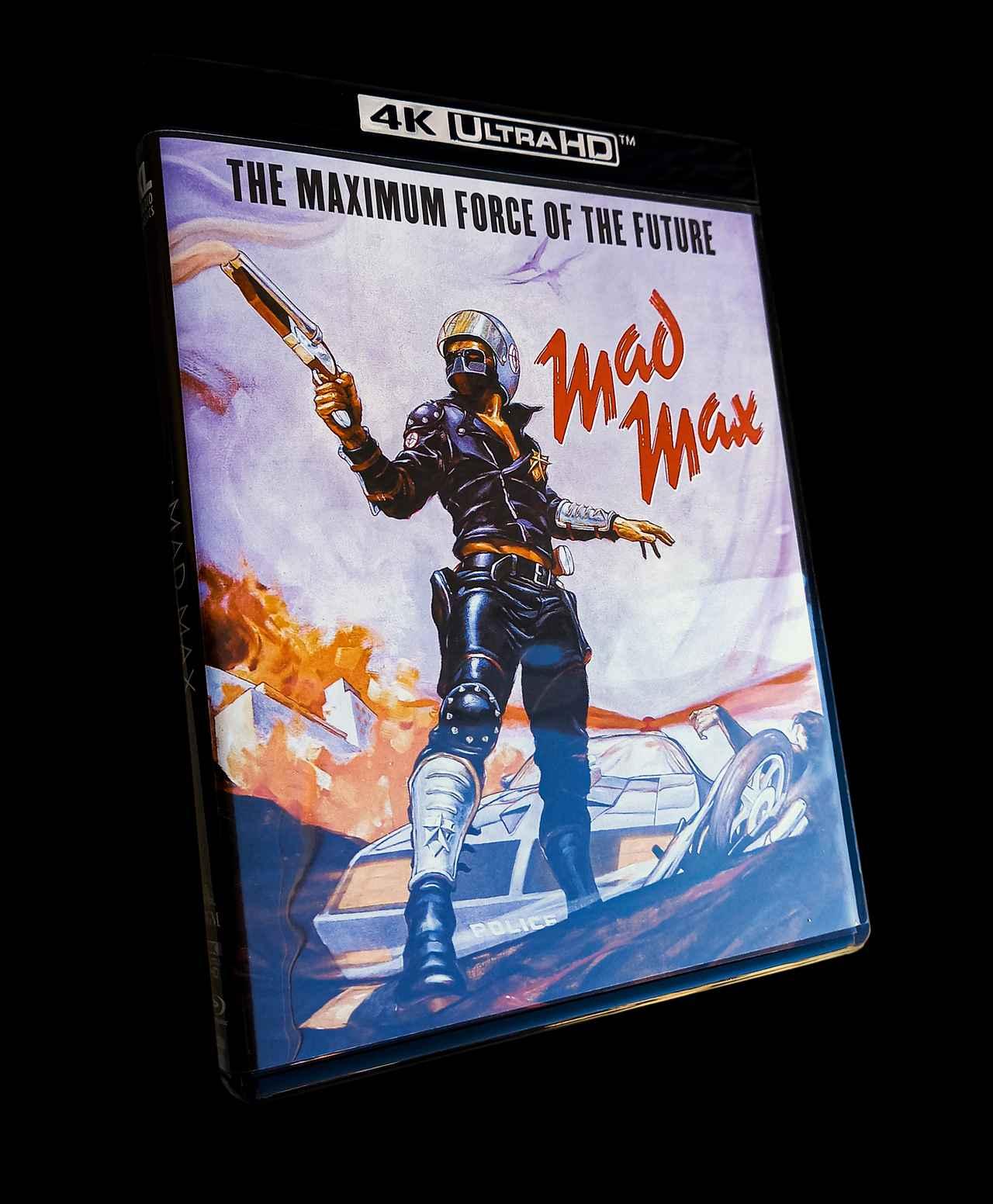 画像: 4K UHD BLU-RAY レビュー『マッドマックス』ジョージ・ミラー監督【世界4K-Hakken伝】