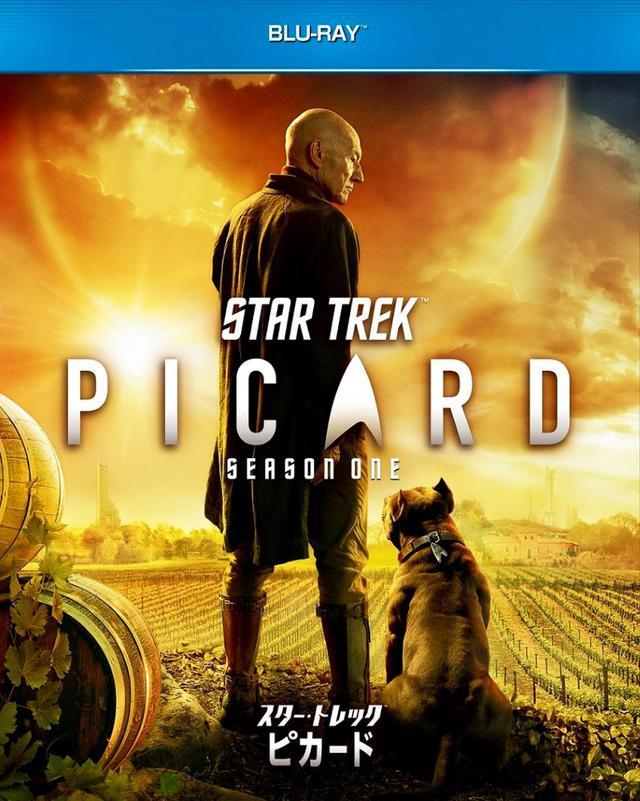 画像3: 「新スター・トレック」のピカード艦長を主役にしたトレッキー待望のSFアクション作「スター・トレック:ピカード」のBD-BOXが、3月3日に発売