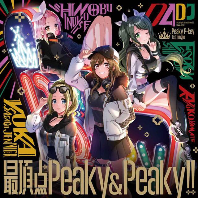 画像: 最頂点Peaky&Peaky!!/Peaky P-key
